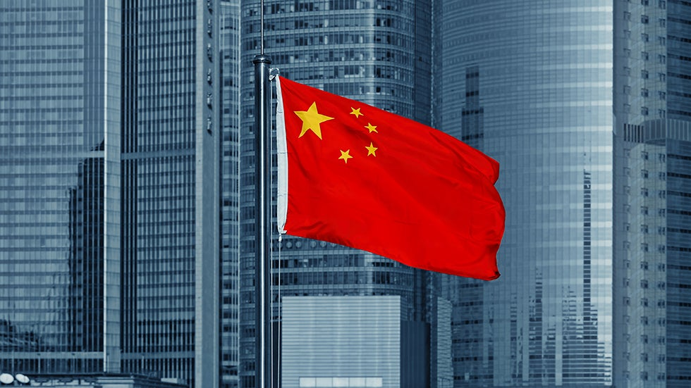 A UN agency reported that China overtook the United States in foreign direct investment in 2020